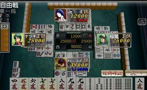 様々なモードで楽しめる麻雀アプリ