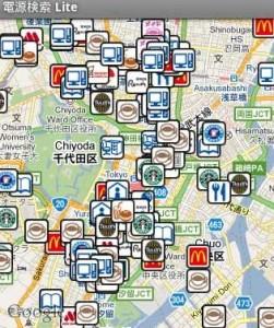 充電スポットを調べるアプリ