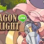 ありそうでなかったシューティングRPG『LINEドラゴンフライト』