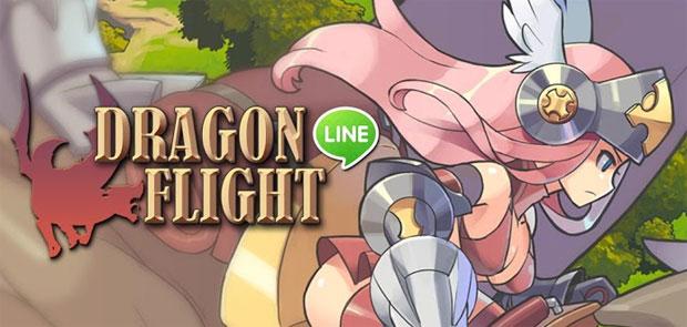 LINEドラゴンフライト