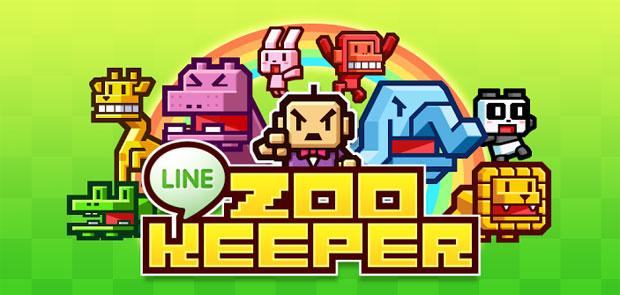 line-zoo-keeper