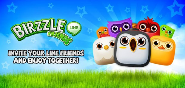 LINE Birzzle Friends