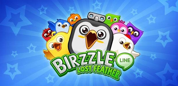 有料版だけの特典付き!一度始めたら止まらない『LINE Birzzle Plus』