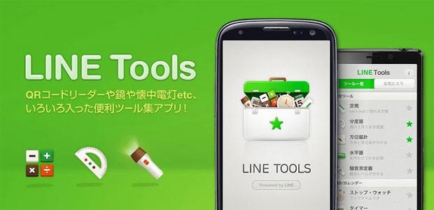 LINE Tools