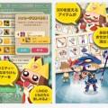 コミカルなキャラクターが楽しいパズルアプリ『LINE ツアーズ』