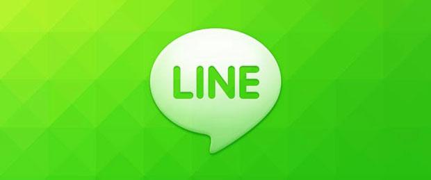 LINEを最新バージョンにアップデートすると勝手に電話帳と自動同期される問題が発生中の模様