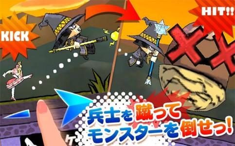 蹴って飛ばして倒す快感がたまらないアクションゲーム『ケリ姫スイーツ』