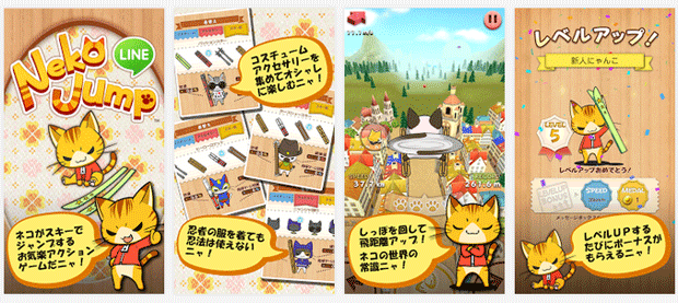 タイミングよく猫をジャンプさせるゲームアプリ『LINE Neko Jump』