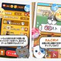 簡単で楽しいミニゲームが詰まったアプリ『LINE ぽんぽんぽん』