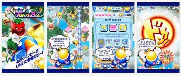 あのツインビーがLINEアプリで登場『LINE GoGo! TwinBee』