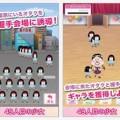 狂気のアイドル育成ゲーム『49人目の少女』