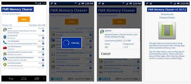 効果は再起動並み!?メモリを解放してスマートフォンの動作をサクサクにしてくれるアプリ『FMR Memory Cleaner』