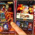 ポーカーで敵を倒す!リアルタイム+ポーカー+RPGの新感覚カードゲーム『ドラゴンポーカー』